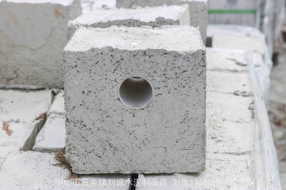 空调孔水泥块