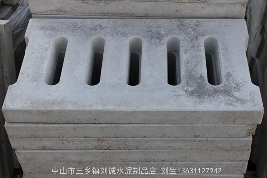 漏水水泥板,水泥板,沟盖板,漏水沟盖板