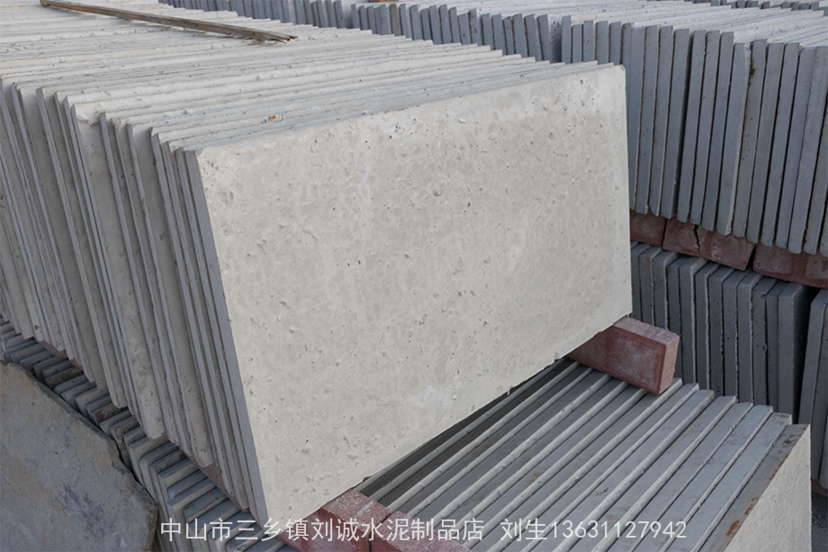 水泥板,水泥预制板